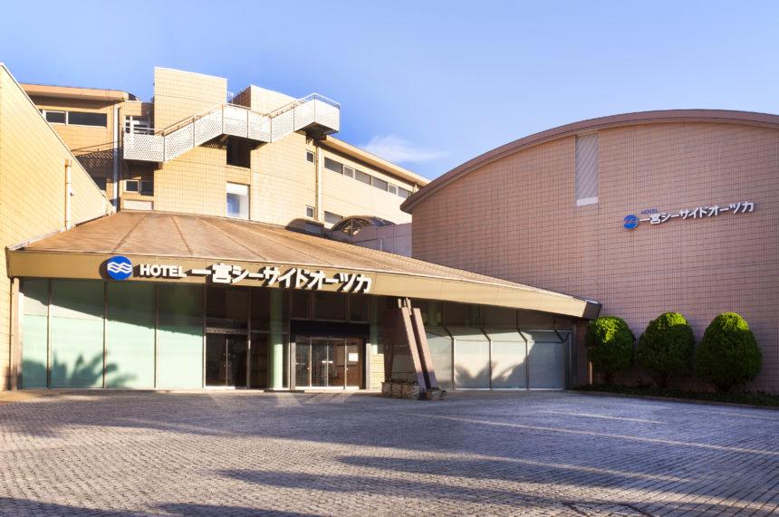 ホテル一宮シーサイドオオツカ